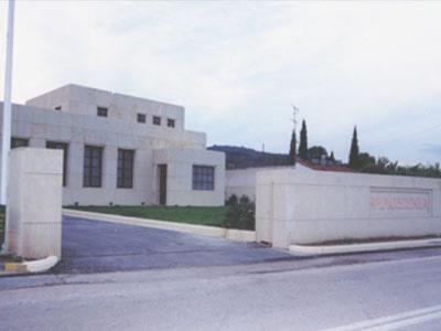 Νεφρολογικό κέντρο Φιλοξένια Ροδοδάφνη Αχαΐας