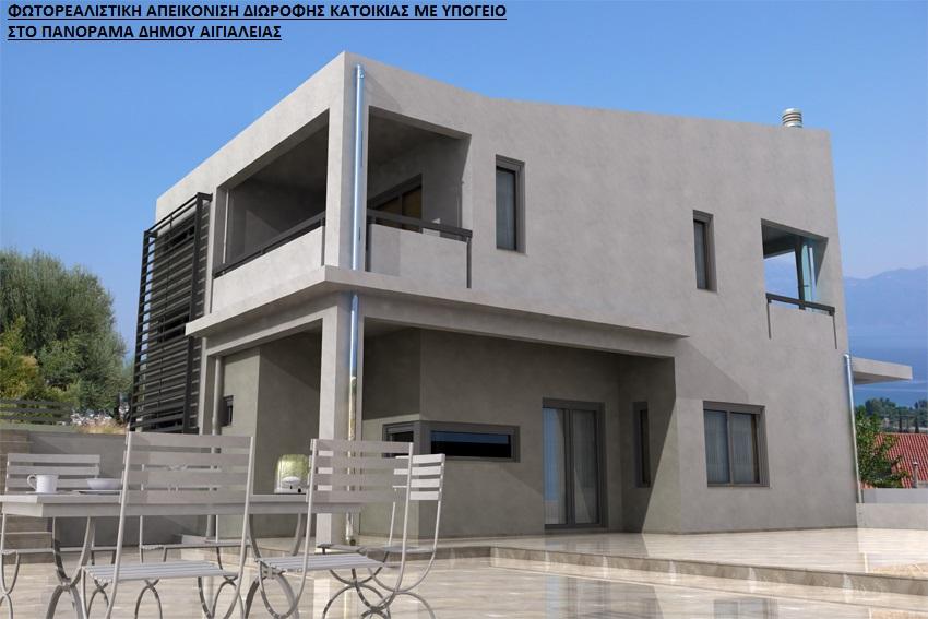 3d Φωτορεαλισμοί - Τεχνικά γραφεία Αίγιο, Αχαΐα, Πελοπόννησος